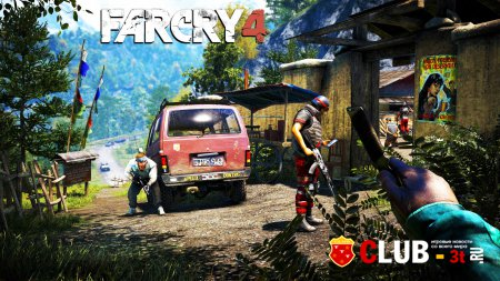 Far Cry 4 Trainer version 1.5.0 64bit + 10