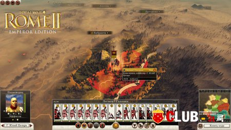 Total War Rome II Emperor Edition Трейнер version 2.0.0.15539 + 14
