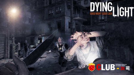 Чит коды к игре Dying Light