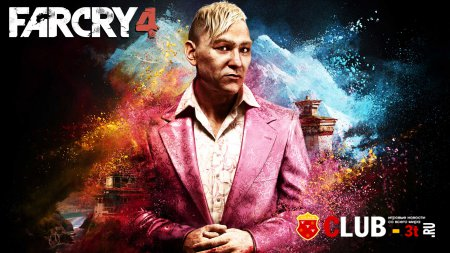 Far Cry 4 Trainer version 1.6.0 + 14