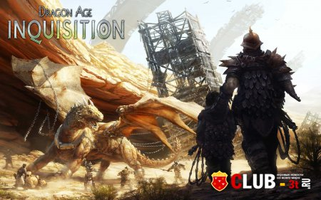 Dragon Age Inquisition Trainer version 1.02 + 17