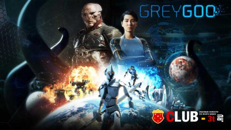 Grey Goo Trainer version 1.0 + 6