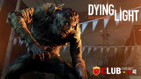 Dying Light Trainer version 1.2.0 + 12