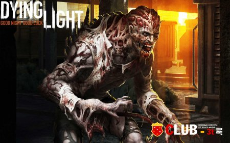 Dying Light Trainer version 1.0 + 25
