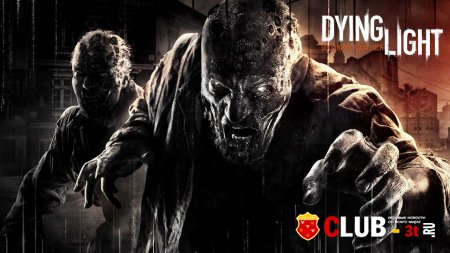 Dying Light Trainer version 1.2.1 + 30