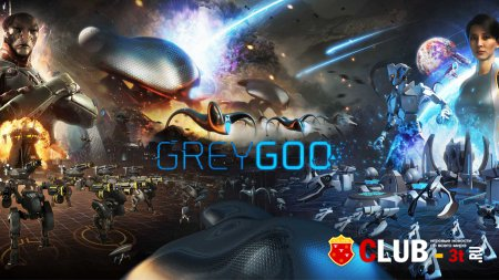 Grey Goo Trainer version 1.0 update 1 + 8