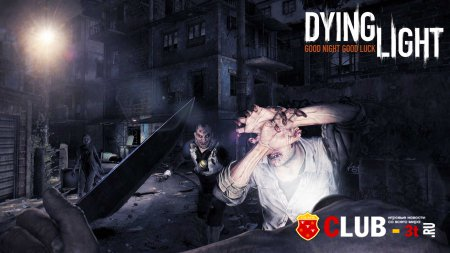 Dying Light Trainer version 1.3.0 + 9