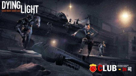 Dying Light Трейнер version 1.3.0 64bit + 23