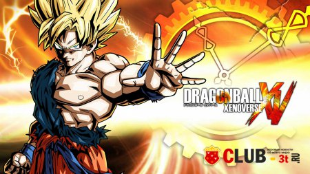 Dragon Ball Xenoverse Trainer version 1.0 + 12