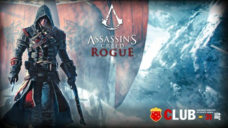 Assassin's Creed Rogue Trainer version 1.0 + 6