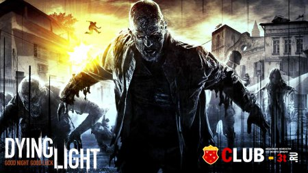 Dying Light Трейнер version 1.5.0 + 11
