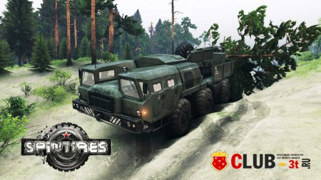 Spintires Trainer version all + 3