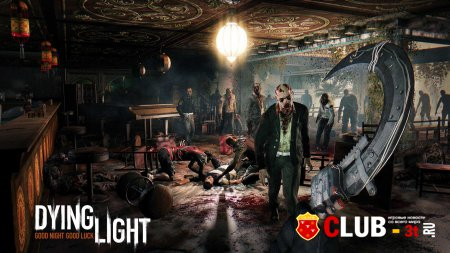 Dying Light Trainer version 1.5.0 + 12
