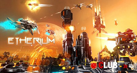 Etherium Trainer version 0.0.8952 + 7