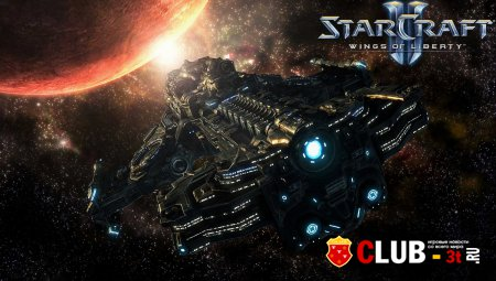 StarCraft 2 Wings of Liberty Trainer version 2.1.9.34644 + 19