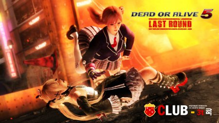 Dead or Alive 5 Last Round Trainer version 1.02 + 4