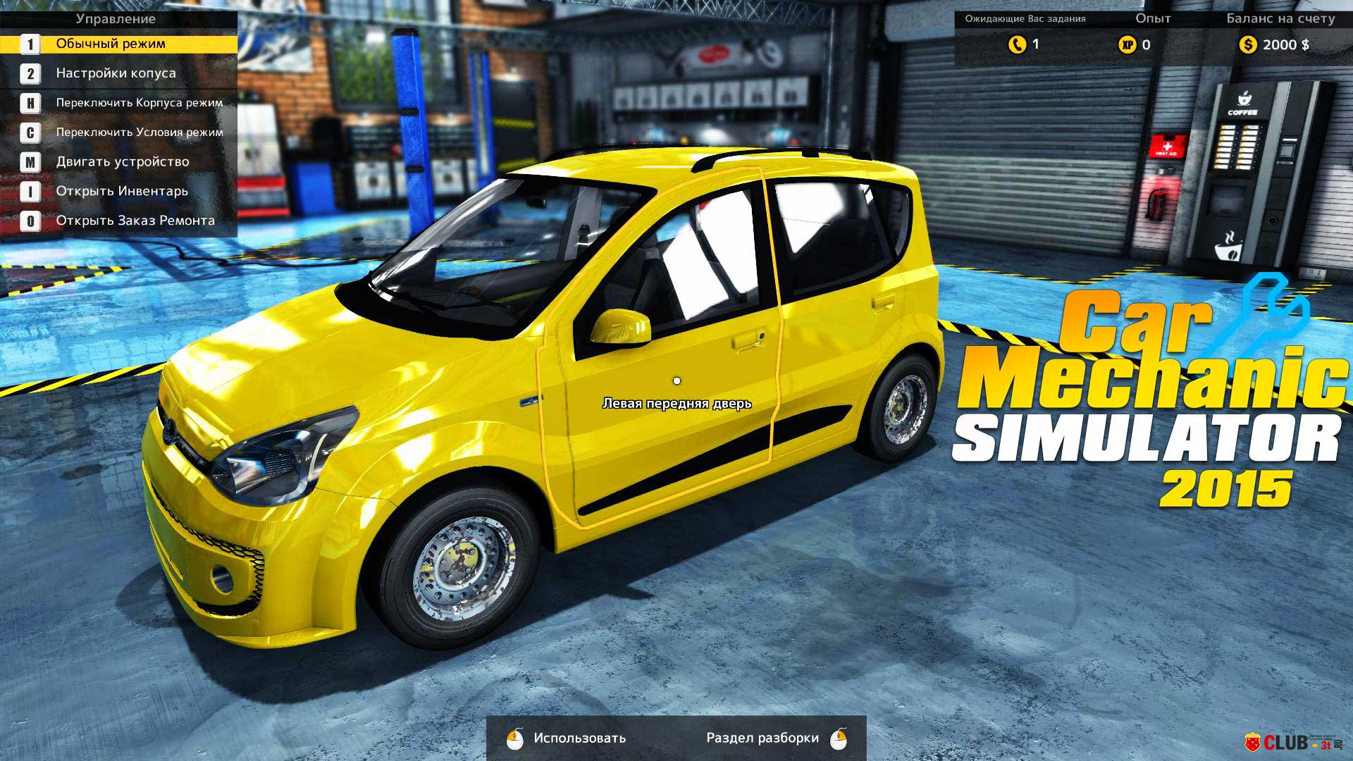 Car mechanic simulator 2015 trainer download