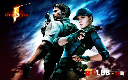 Resident Evil 5 Gold Edition Trainer version 1.0 + 16
