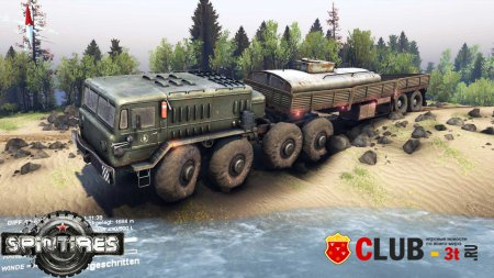 Spintires Trainer version 19.3.15 + 2