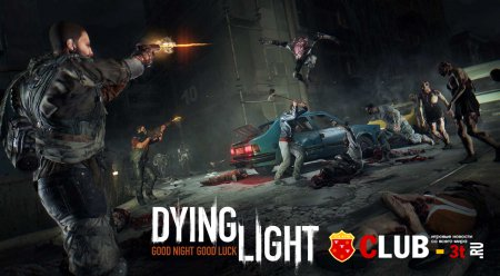 Dying Light Trainer version 1.5.1 + 26