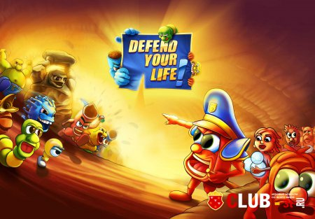 Defend Your Life Trainer version 04192015 + 3