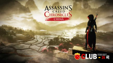 Assassin's Creed Chronicles China Трейнер version 1.0 + 7