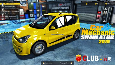 Car Mechanic Simulator 2015 Trainer version 1.0 + 1