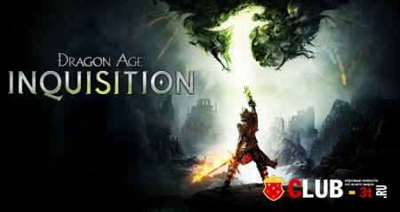 Dragon Age Inquisition Трейнер version 1.07 + 16