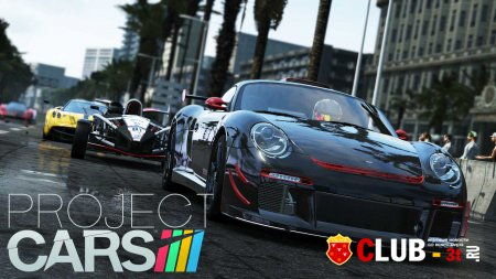 Project CARS Trainer version 1.02 + 8