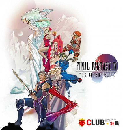 Final Fantasy IV The After Years Trainer version 1.0 + 13