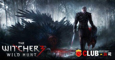 The Witcher 3 Wild Hunt Trainer version 1.02 + 19