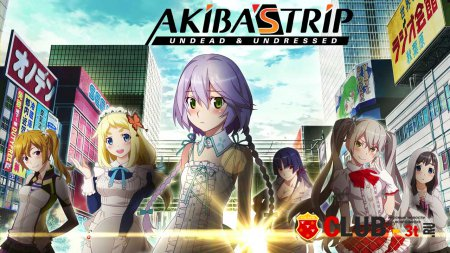 Akiba's Trip Undead & Undressed Trainer version 1.0 + 12