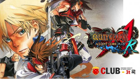 Guilty Gear XX Accent Core Plus R Trainer version 20150527 + 5