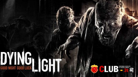 Dying Light Trainer version 1.6.1 + 12