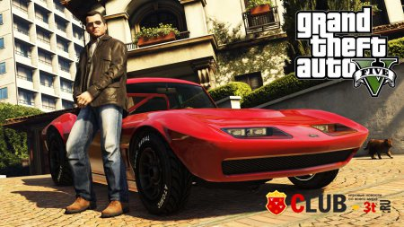 Grand Theft Auto V Trainer version 1.0.372.2 + 19