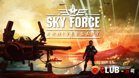 Sky Force Anniversary Трейнер version 1.0 + 6