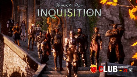 Dragon Age Inquisition Trainer version 1.08 + 15