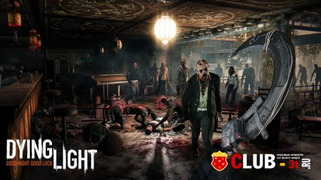 Dying Light Trainer version 1.6.1 + 13