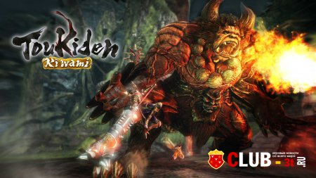 Toukiden Kiwami Trainer version 1.0.3 + 22