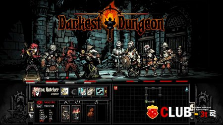 Darkest Dungeon Трейнер version build 9758 + 6