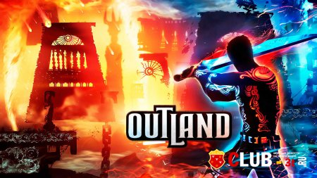 Outland Special Edition Trainer version 1.0 + 8