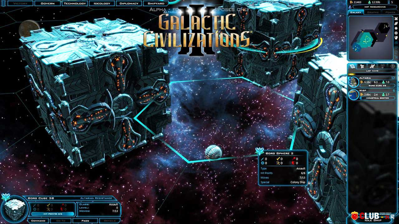 Galactic Civilizations 3 Чит Коды