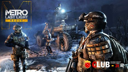Metro Last Light Redux Trainer version 1.0.0.7 64bit + 5