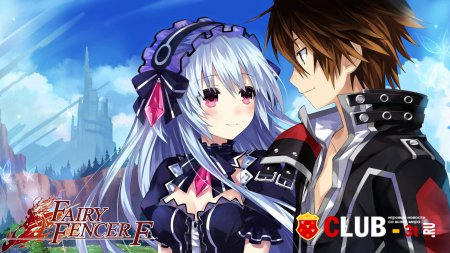 Fairy Fencer F Трейнер version 1.0 update 2 + 25