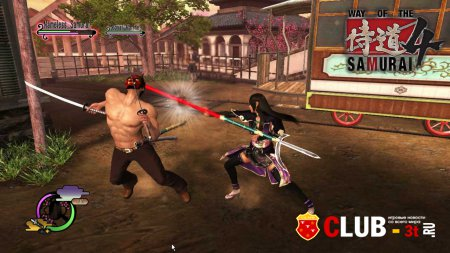 Way of the Samurai 4 Трейнер version 1.05 + 18