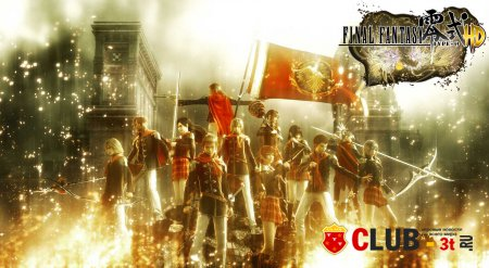 Final Fantasy TYPE-0 HD Trainer version 1.1 + 11
