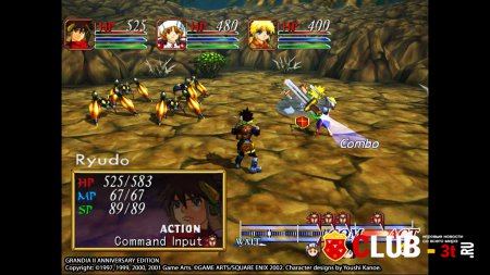 Grandia II Anniversary Edition Trainer version 1.01 + 7