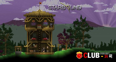 Starbound Trainer version update 25.08.2015 + 9
