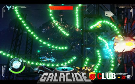 Galacide Trainer version 1.0 + 2