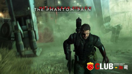 Metal Gear Solid V The Phantom Pain Trainer version 1.01 + 22